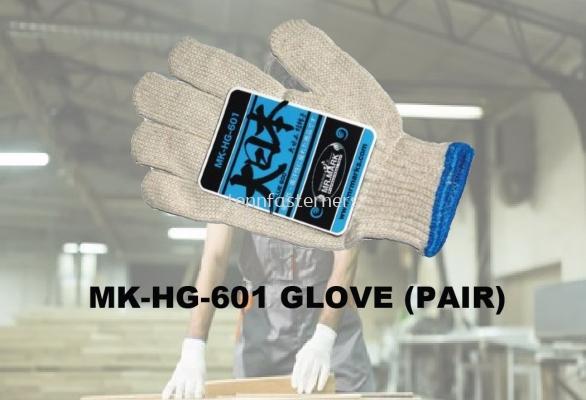 MK-HG-601 GLOVE��1PAIR��