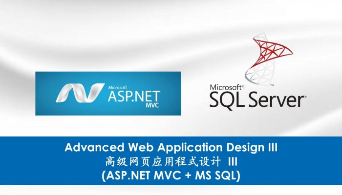 Advanced Web Application Design III (ASP.NET MVC + MS SQL)