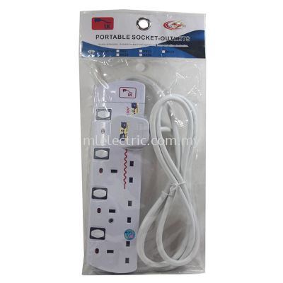 UK EXTENSION SOCKET WITH SIRIM (WHITE)