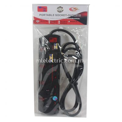 UK EXTENSION SOCKET WITH SIRIM (BLACK)