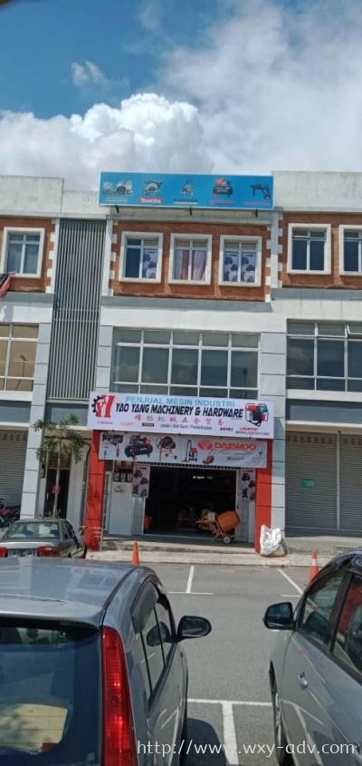 Yao Yang Machinery & Hardware LightBox Signboard