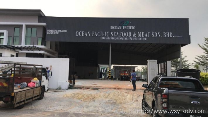 Ocean Pacific Seafood & Meat Sdn. Bhd. PVC signboard