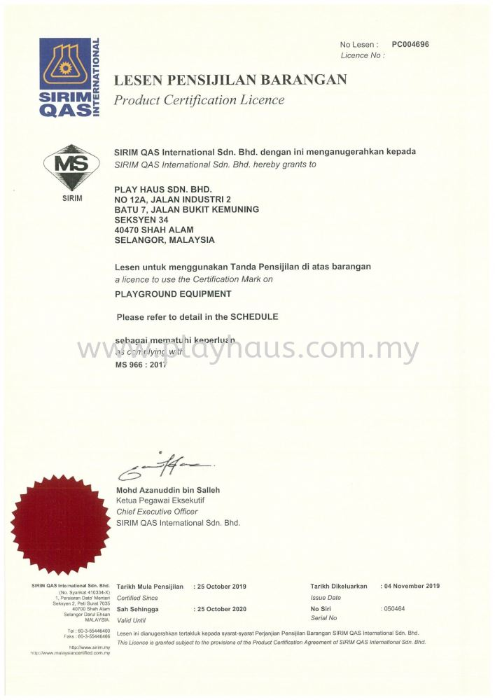 Play Haus is MS 966: 2017 and ISO 9001 :2015 certified!