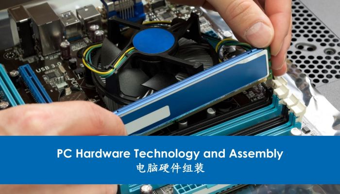 PC Hardware Technology and Assembly