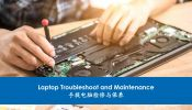 Laptop Troubleshoot and Maintenance IT Support IT Short Courses