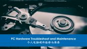 PC Hardware Troubleshoot and Maintenance IT Support IT Short Courses