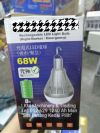 Rechargeable Led Light Buld(Night Market/EMERGENCY) 68W/18W, 8hr Lighting