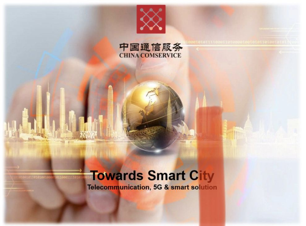 CCS, the pioneer of Smart City concept