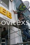 branding and franchise 3d lighter signboard projects  Signboard / Lighting Signboard
