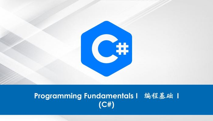 Programming Fundamentals I (C#)