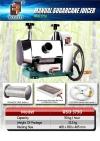 Romeo RSG3750 Stainless Steel Manual Sugarcane Juicer ID31423 Sugar Cane Machine Food Machine & Kitchen Ware