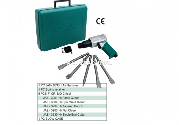 8PCS 250MM AIR HAMMER KIT(HEX)