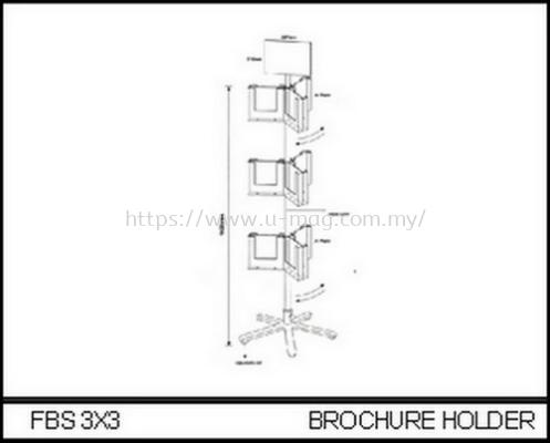 FBS3X3 BROCHURE HOLDER