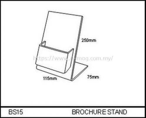 BS15 BROCHURE STAND