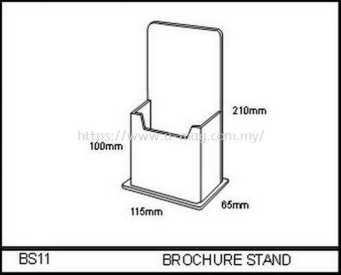 BS11 BROCHURE STAND