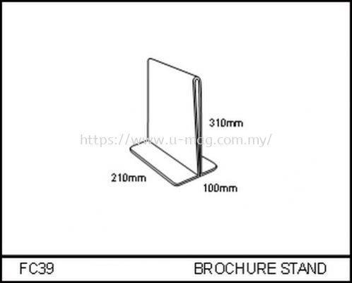 FC39 BROCHURE STAND