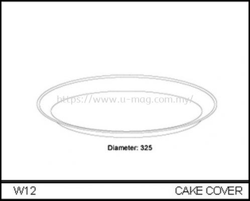 W12 CAKE COVER