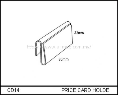 CD14 PRICE CARD HOLDER