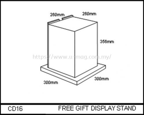 CD16 FREE GIFT DISPLAY STAND