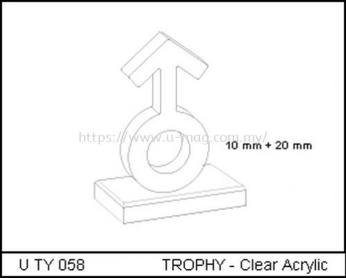 U TY 058 TROPHY - Clear Acrylic