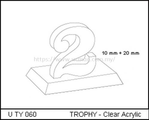U TY 060 TROPHY - Clear Acrylic