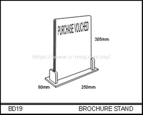 BD19 BROCHURE STAND