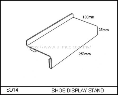 SD14 SHOE DISPLAY STAND