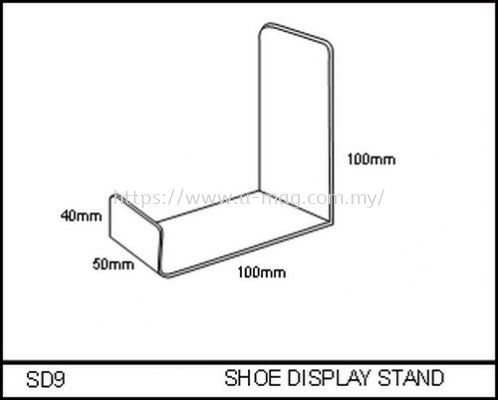 SD9 SHOE DISPLAY STAND