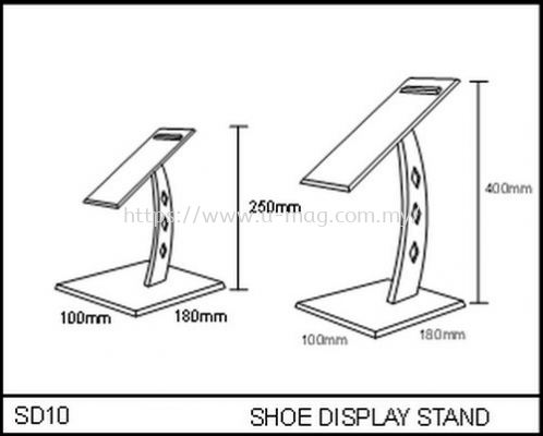 SD10 SHOE DISPLAY STAND