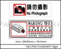 """NO PHOTOGRAPH"" Sign SIGNAGE"