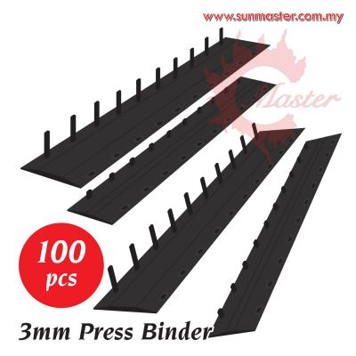 3mm Press Binder (100s)
