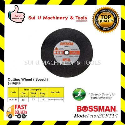 BOSSMAN BCFT14 Diamond Cutting Wheel 14 inches Speedy Cutting