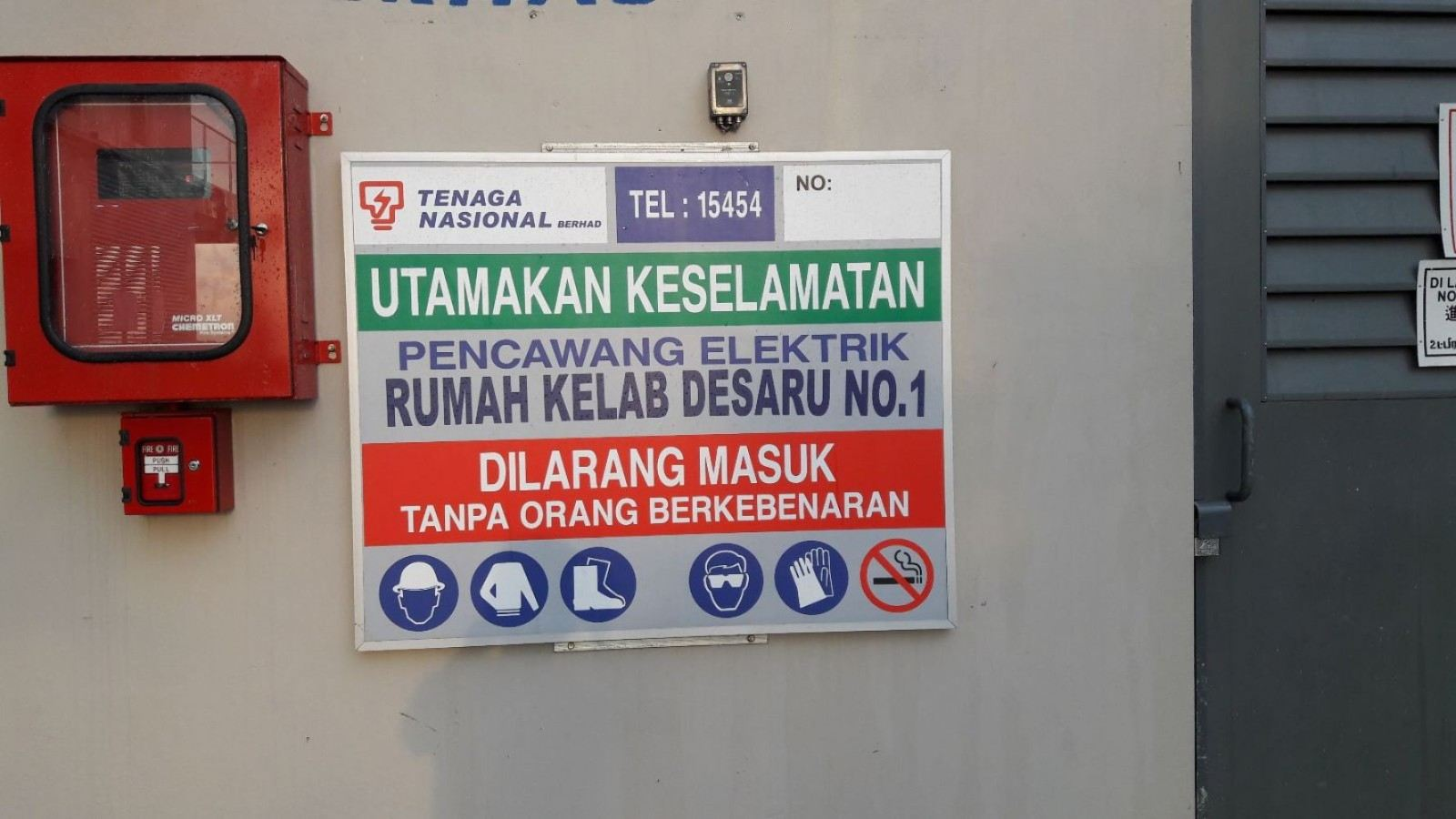 Safety Sign & Product