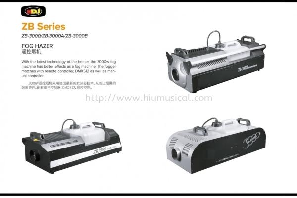 HDJ ZB3000 / ZB3000A / ZB3000B Fog Hazer Machine