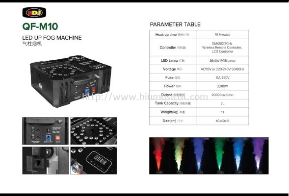 QF-M10 LED Up Fog Machine