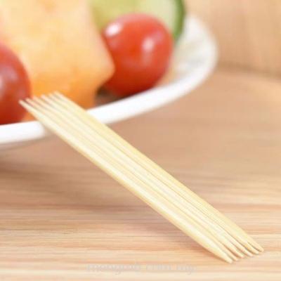 ��ǩ Toothpick