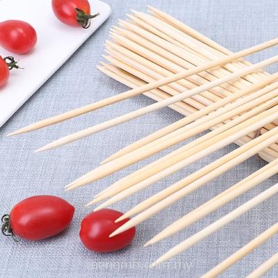 �տ���ǩ Skewer (Satay Stick)