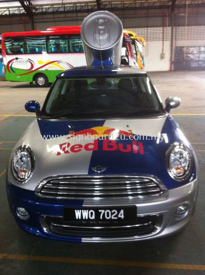 Red Bull Mini Cooper  body sticker design (9)