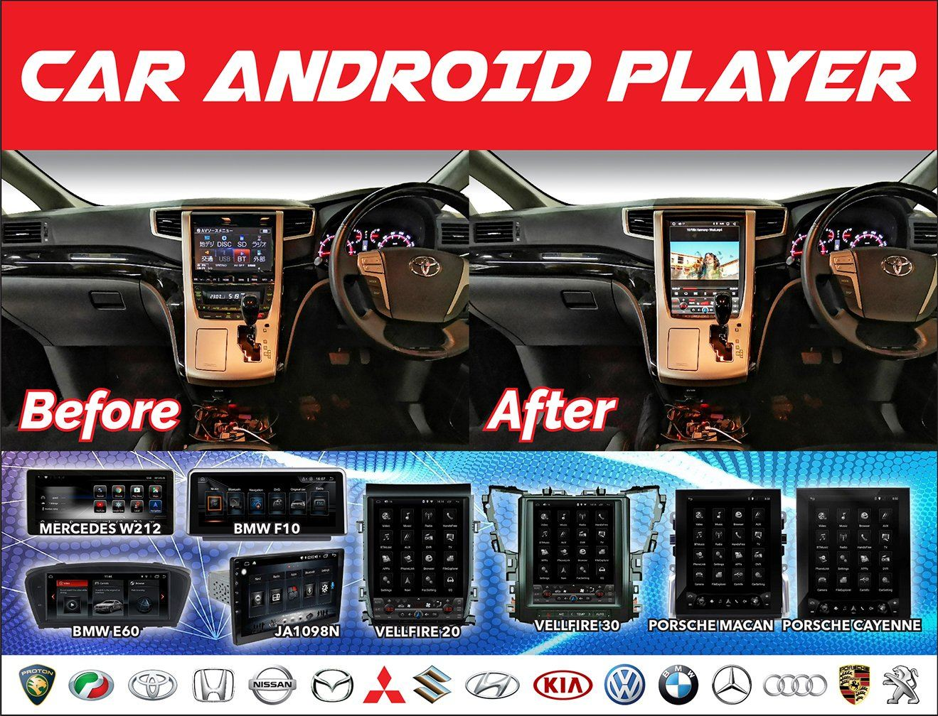 Car android player
