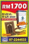 UPAH HAJI 2020 UPAH HAJI 2020