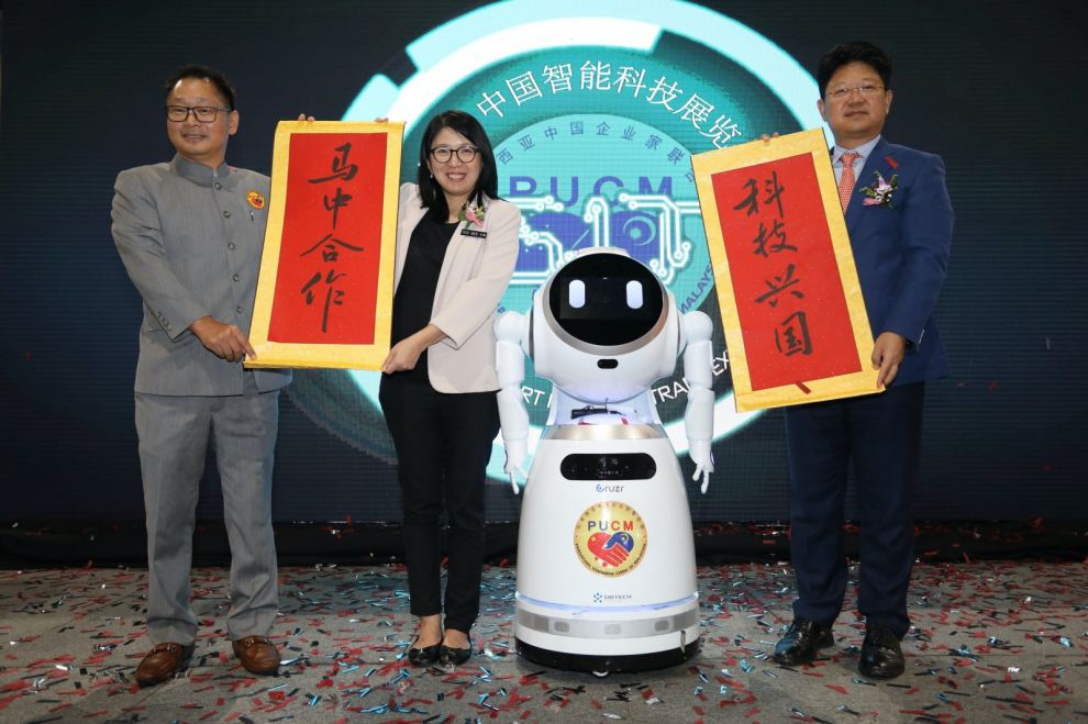 PUCM:成功举办首届智能科技展 将引入更多中国智能科技 PUCM:Bring in more China AI and technology after successful 2019 CSITE