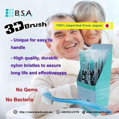 3D Denture Brush