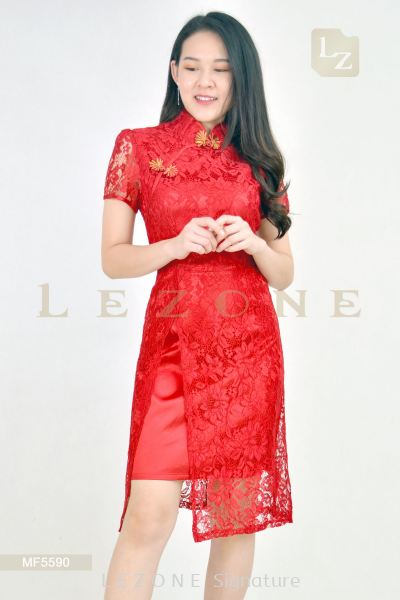 MF5590 LeAnn Lace Cheongsam Dress