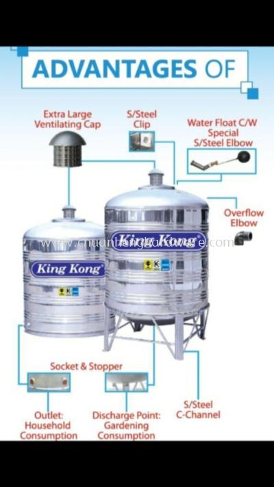 king kong stainless tank