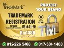 Trademark Registration TM-Trademarks Service