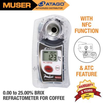 Atago PAL-Coffee | Digital Hand-Held Pocket Refractometer [Delivery: 3-5 days]