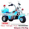 Harley Kid Motor Toy Game Baby & kids