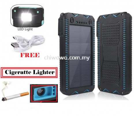 DIAN YAN QI Power Bank
