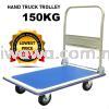 Iron Bull Trolley (150kg) Home Improvement Home Living
