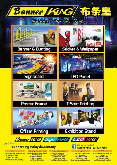 One Stop Banner Services